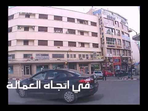 DÉCOUVRONS  LA VILLE  DE MEKNES MAROC اكتشفوا مدينة مكناس المغرب
