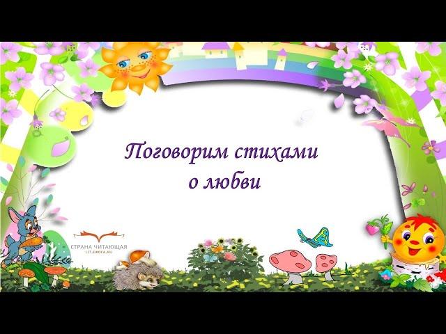 Изображение предпросмотра прочтения – АндрейЦыгуй читает произведение «Заячья любовь» Н.Ламма