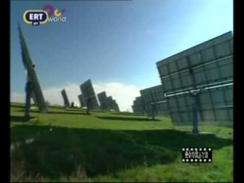 HELLAS ENERGY SOLAR  POWER  PARK
