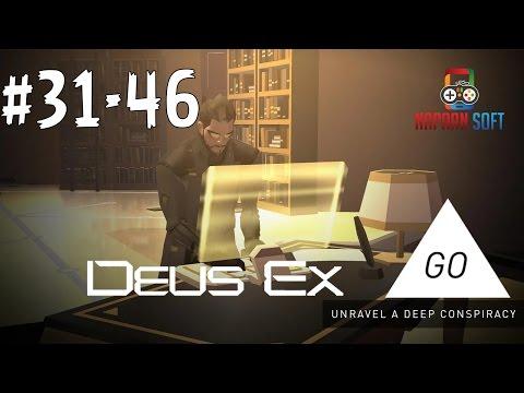 Deus Ex GO - IRONFLANK BUNKER / SECRET LAB  - State 31/46 - Walkthrough/Gameplay