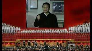 بالفيديو: الصين تحتفل بمرور 95 عاماً على تأسيس الحزب الشيوعي
