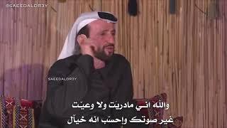 قصيده لاتواخذني اذا تهت ونسيت / الشاعر : سالم مطر بن حاذه الكتبي