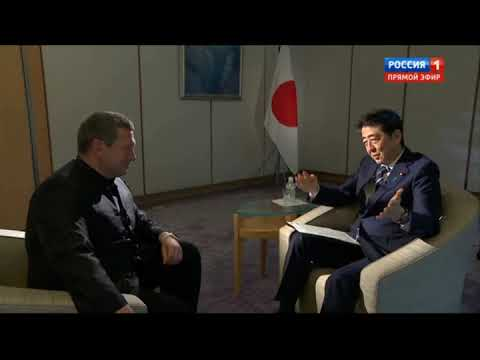 SHINZO ABE - Interview to Vladimir Solovyov 09.2017 (teaser)