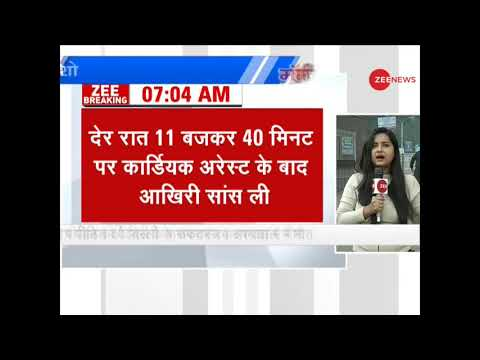 Morning Breaking: Unnao Rape victim dies after being burnt alive by accused
