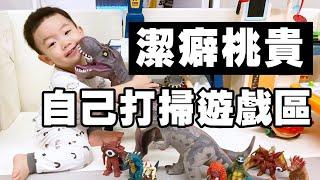 【蔡桃貴】遺傳阿爸潔癖,自己會做家事,打掃乾淨耶!(1Y10M26D)