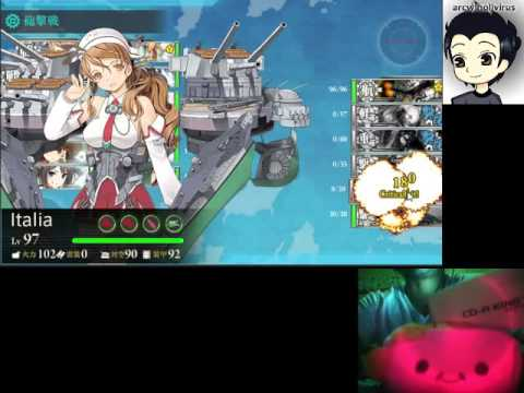 Kantai Collection Event 2015 - Farming on E4-M node #1