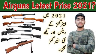 New Airguns And New Prices 2021|Airguns In Pakistan 2021|AirHunter.PK