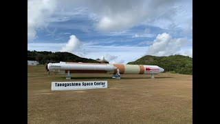 Tanegashima Space Center