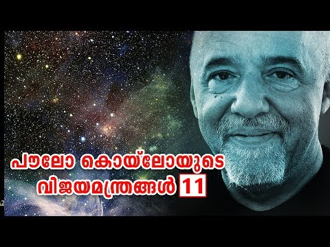 paulo-coelho-11.malayalam-motivation-final-part