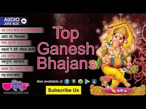 New Ganesh Bhajans 2018 | Ganesh Chaturthi Special Audio Jukebox | Top Ganpati Songs