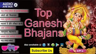 New ganesh bhajans 2017 | ganesh chaturthi special audio jukebox | top ganpati songs