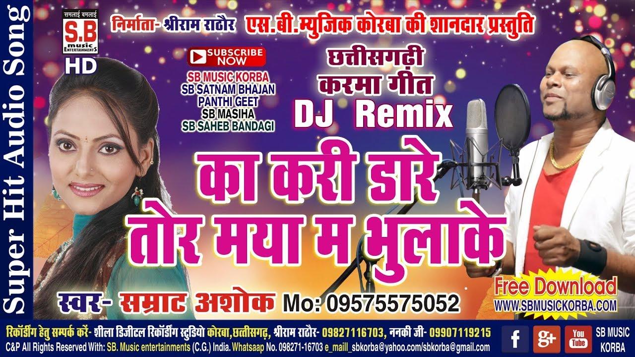 New punjabi comedy images download attta