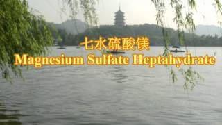 Magnesium sulfate hetpahydrate--Rech Chemical Co. Ltd.mp4