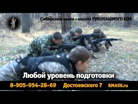 Работа в Барнауле: свежие вакансии