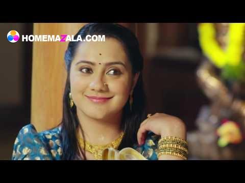 Manjal Prasadham | മഞ്ഞൾപ്രസാദം 1st Promo Video
