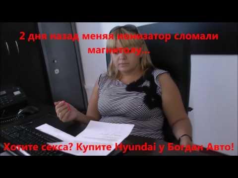 Никополь - Объявления - Раздел: Интим услуги , секс услуги