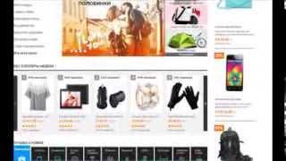 Спор на  Aliexpress  - как вернуть деньги за некачественный товар.(, 2014-01-07T20:00:02.000Z)
