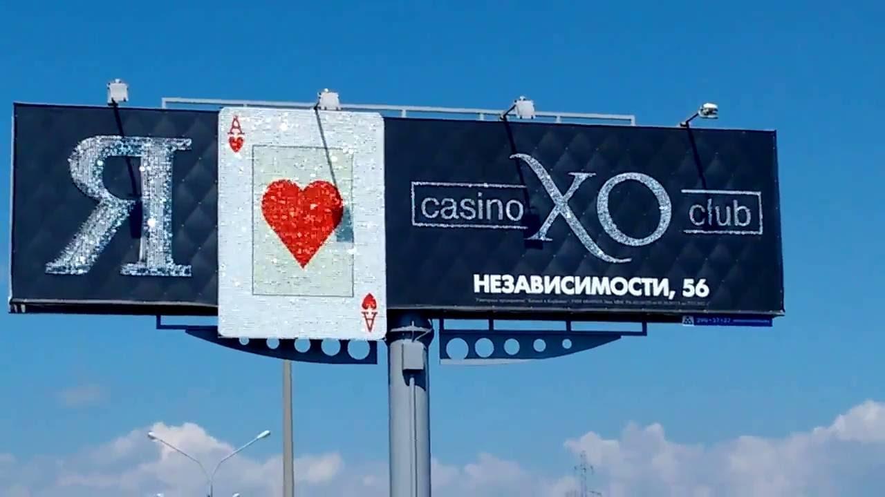 Ре-дизайн билбордов для знаменитого казино-клуба ХО