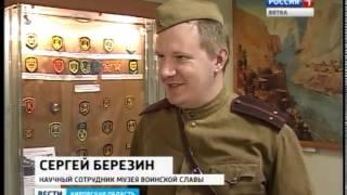 выставка знаков различия родов войск в музее Воинской славы (ГТРК Вятка)