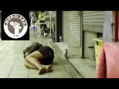 VIDEO GRATUIT TÉLÉCHARGER CHTIH