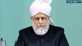 Urdu Friday Sermon 4 November 2011, Blessings of Financial Sacrifice by Ahmadiyya Muslim_clip6.flv