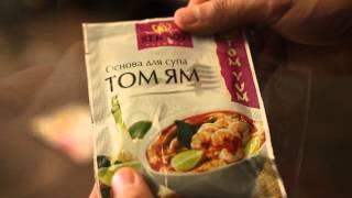 суп Том Ям (Tom Yum, Tom Yam)