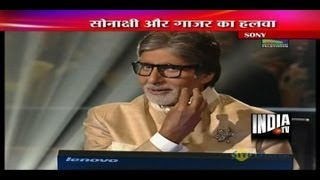 Unbelievable! Amitabh forgot his Dialogue on KBC