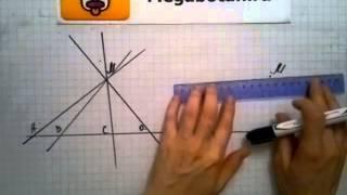 Номер 197 Геометрия 7 9 класс Атанасян