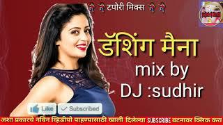 Dashing maina dj song marathi new halgi mix