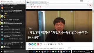 토비의 봄 TV 3회 - MS에서 개발자로 일하는 백기…