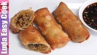 Жареные СПРИНГ РОЛЛЫ! Блюдо азиатской кухни рецепт | FRIED CHINESE SPRING ROLLS RECIPE