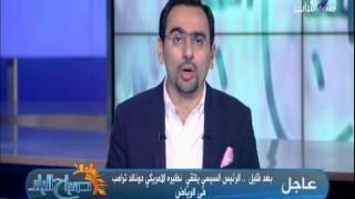 « مصر والسعودية والبحرين مرة أخري» مقال للكاتب جهاد الخازن  فى الحياة اللندنية
