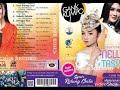 G4nk Kumpo Full Album Syair Kidung Cinta