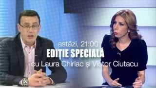 Subminarea, episodul doi. Varujan Vosganian, la Editie speciala cu Laura Chiriac si Victor Ciutacu