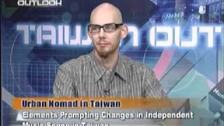 台灣宏觀電視─「TAIWAN OUTLOOK」David Frazier Urban Nomad in Taiwan 4