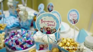 Веронике 5 лет Детский день рождения