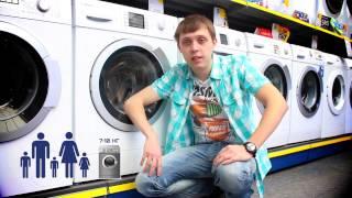 Спутник Электроники - как выбрать стиральную машину(Cотни лет стирка в основном производилась руками, и вот, наконец, в 18 веке вопросом создания устройства,..., 2013-03-26T16:33:06.000Z)