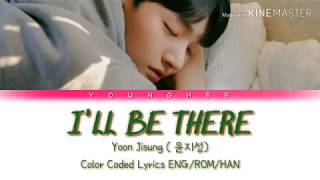 Yoon jisung (윤지성) - i'll be there (너의 페이지) color coded lyrics eng/rom/han