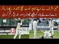 Faheem Ashraf history as a brilliant record his debut Test