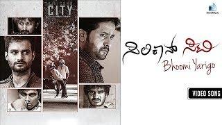 Bhoomi Yarigo Song - Video Song | Siliconn City Kannada Movie |   Srinagar Kitty | Trend Music