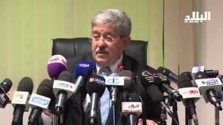 أحمد أويحيى / الأمين العام بالنيابة للتجمع الوطني الديمقراطي ---- EL BILAD TV ----