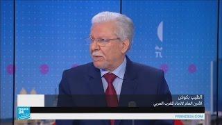 لقاء خاص مع الطيب بكوش الأمين العام لاتحاد المغرب العربي