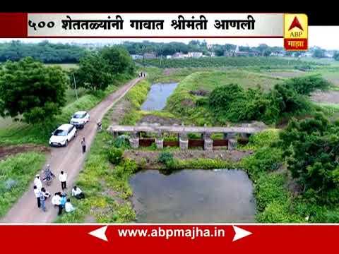 सांगोला : स्पेशल रिपोर्ट : अजनाळे... महाराष्ट्रातील सर्वात श्रीमंत गाव!