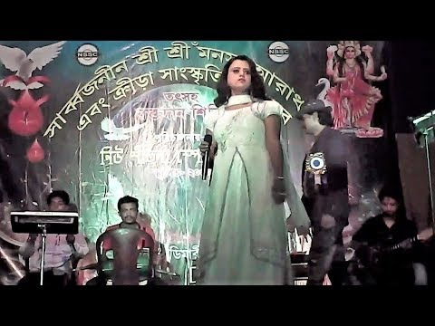 Amar Garbo Sudhu Ei   Hit Song   Bengali Song   Best Song