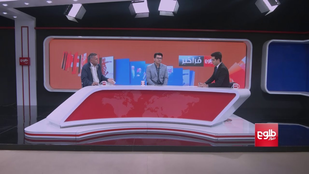 FARAKHABAR: Afghan, Pakistani Leaders Meet In Islamabad