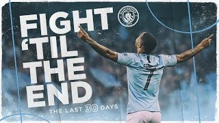 'Fight 'Til The End' Episode 2 | Man City 2018/19 Documentary