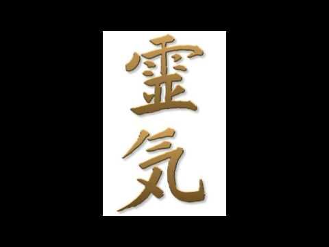 Belső utazás - Gendai Reiki mester