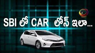 Complete Guide on SBI Car Loan
