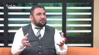 بامداد خوش - حال شما - صحبت با داکتر سلیمان نصاری در مورد انواع قلب از دیدگاه طبابت اسلامی