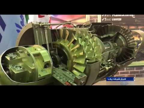 Iran Trade industry fair to open in Istanbul, Turkey نمايشگاه صنعت و تجارت ايران در استانبول تركيه